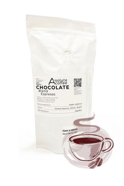 """Кофе Зерновой """"Espresso Chocolate Blend"""""""
